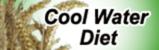 Cool Season Wheat Germ Koi Food
